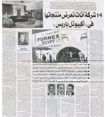 Pages-from-NEWS-BOOK-Combined-March-14,2012-final-47_001.jpg