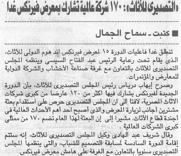 اهرام 20-2.jpg
