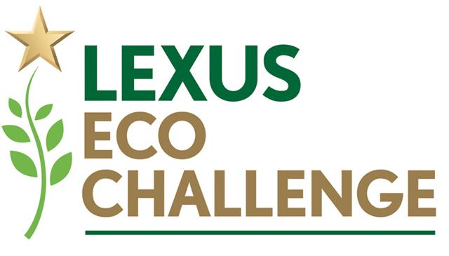lexus_eco_logo1.jpg