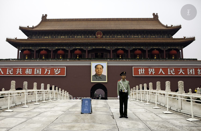 Forbidden City.jpg
