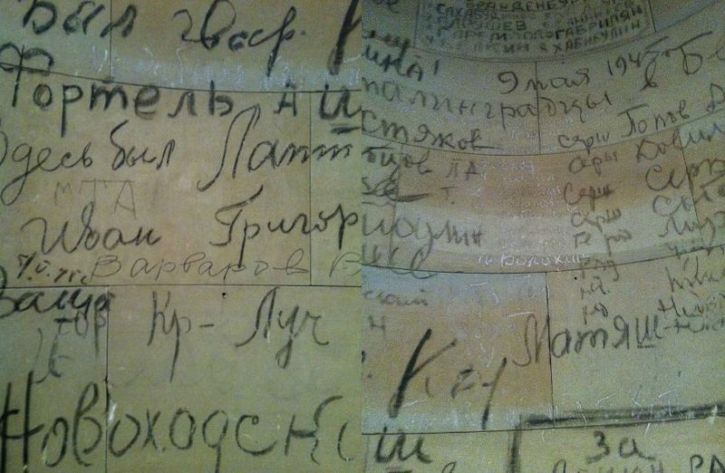 BRANDEBOURG  1)Sakhaboud  2)Olrouchov Annirov  3)Gare Mpolorabrilian  4)Belkin et Abyline  9 mai 1945  Les Stalingradois à Berlin  2 colonnes de noms propres (dont quatre serg(ents) et 3 red.(acteurs ?) à droite)  3 noms propres à gauche  puis K.Matiach (au centre)  ch 8 3a Lenin  605.49  Shparov Kva(..)  Ror (tel.  ? Oraov  Raet