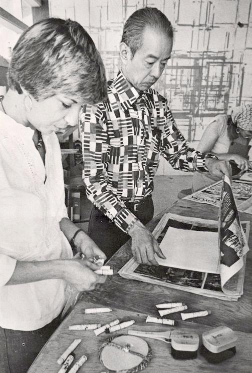 Yolanda del Riego with T ō shi Yoshida at the VAC in 1977