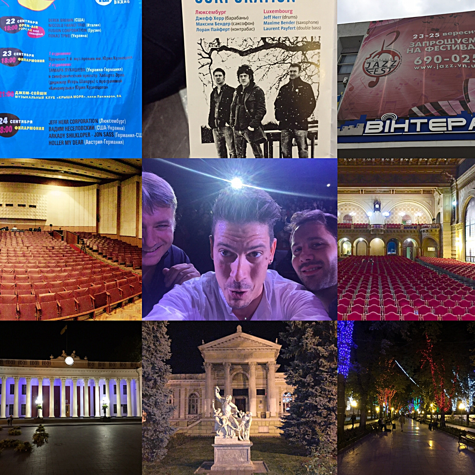 SEPTEMBER 2016: IMPRESSIONS FROM OUR UKRAINE TOUR! GOOD TIMES!*