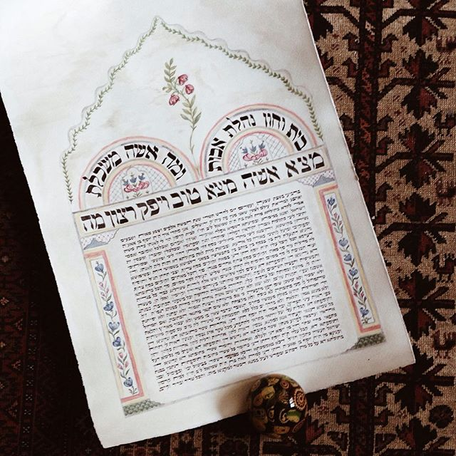 My ketubah (jewish marriage document), based on an antique design.