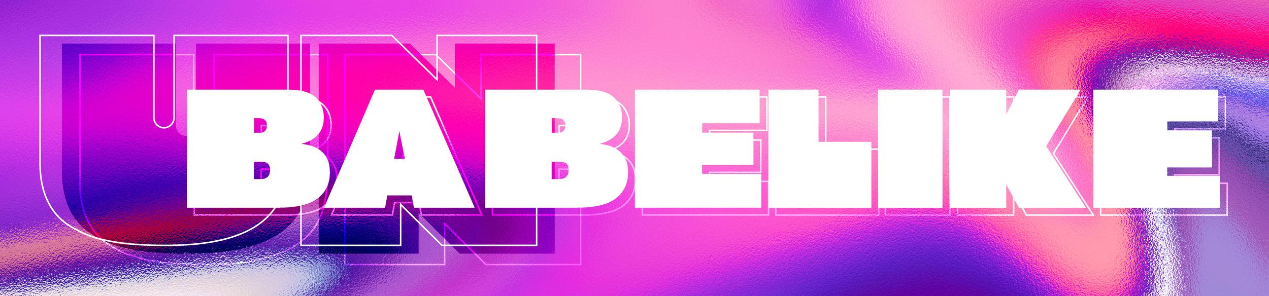 Unbabelike_Logo_Wide.jpg