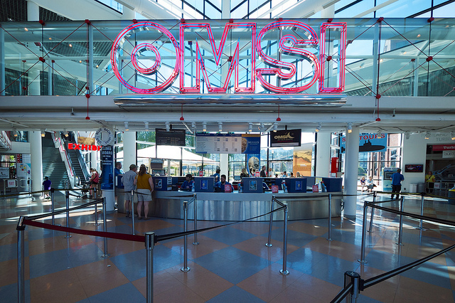 OMSI entrance