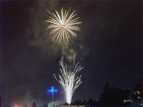 Fireworks show.