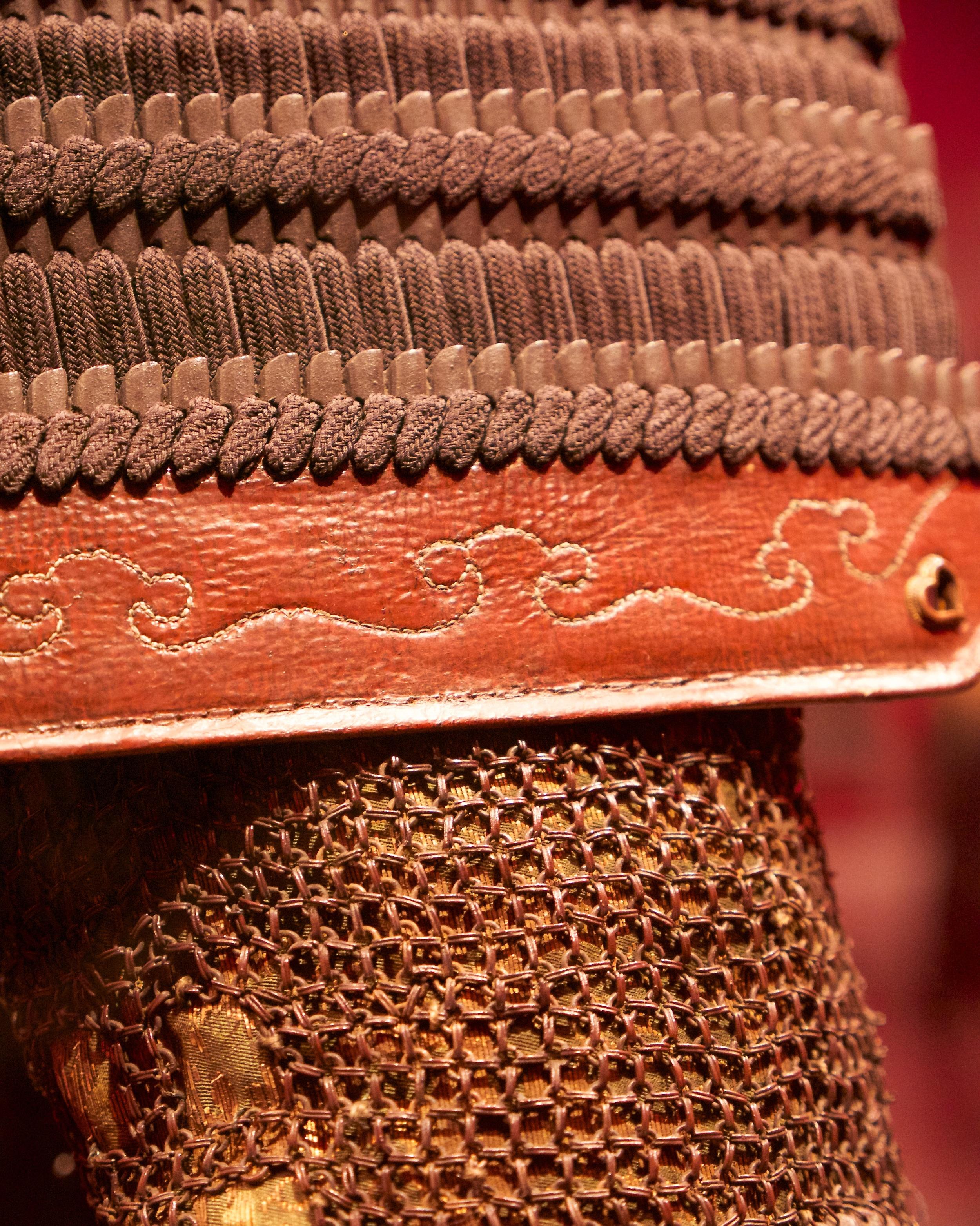 Samurai: Japanese Armor