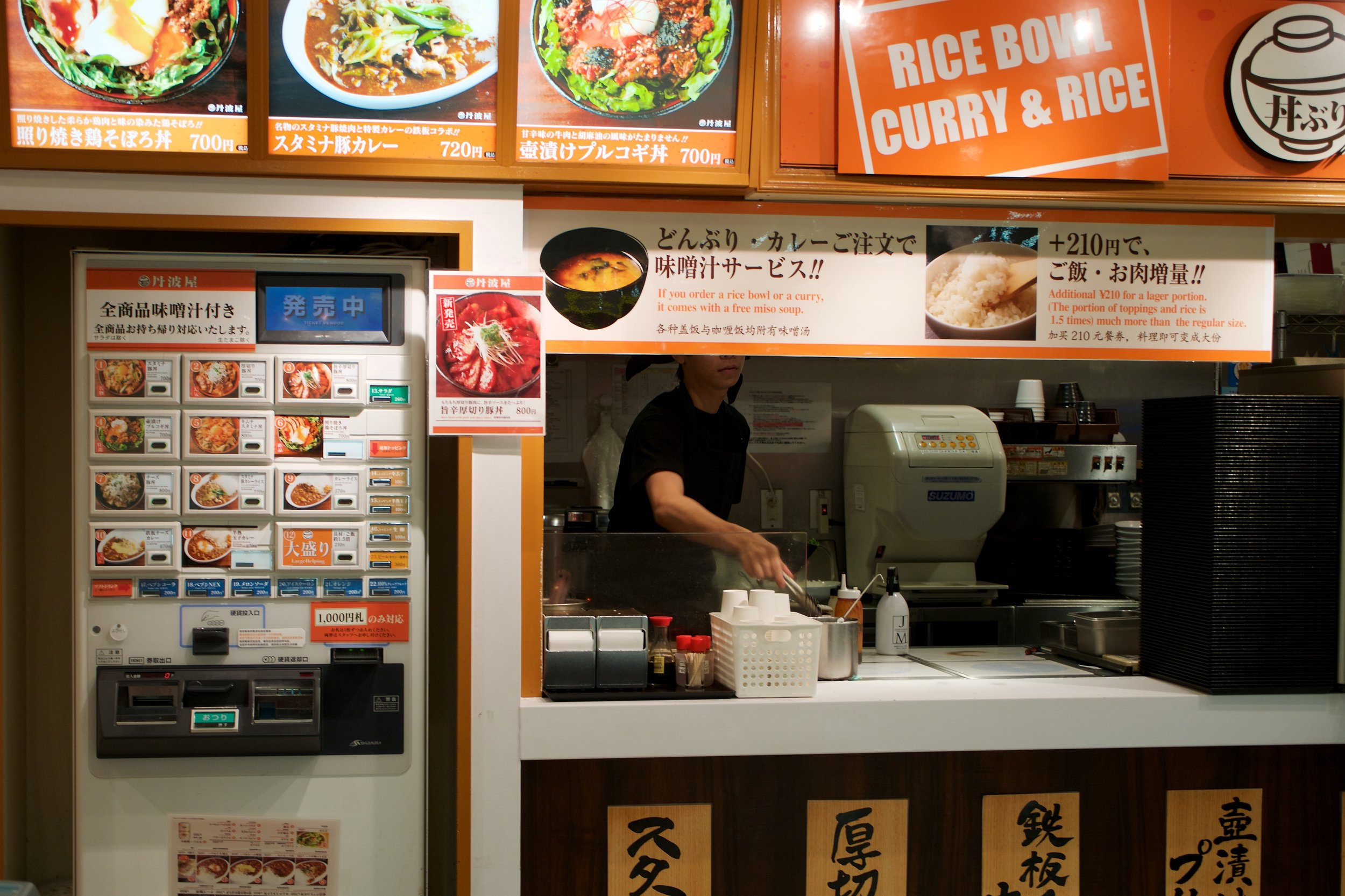 Curry house with ordering kiosk