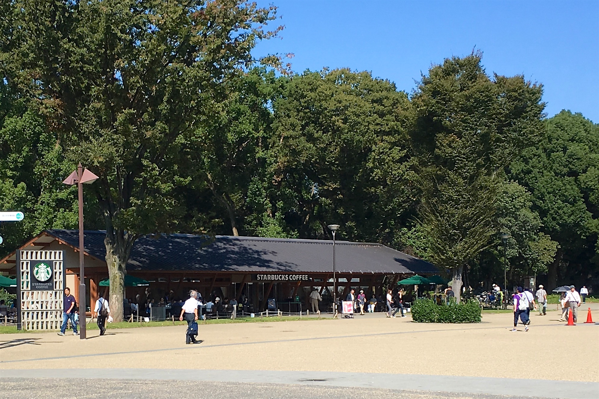Starbucks in the park