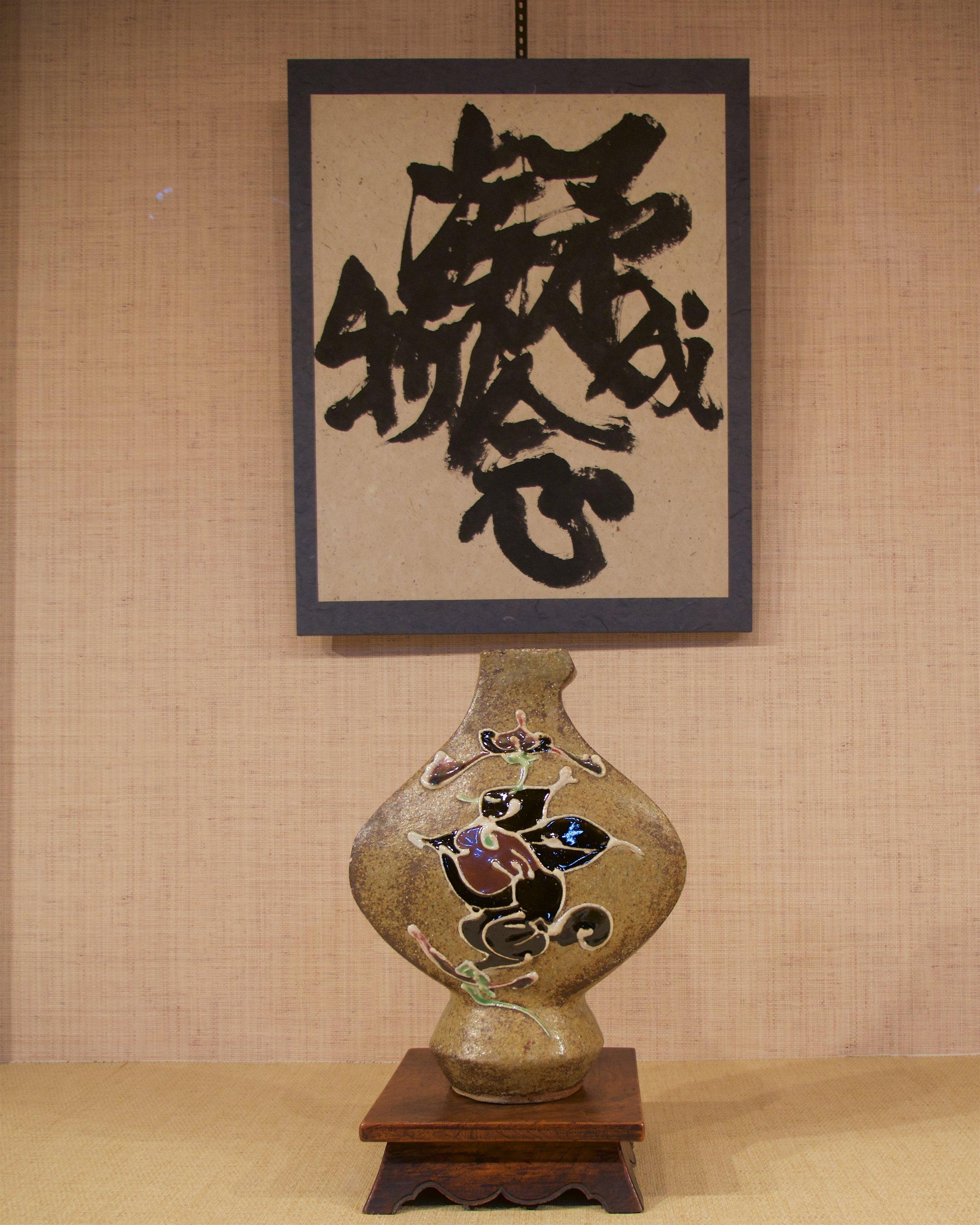 Kawai Kanjiro pottery