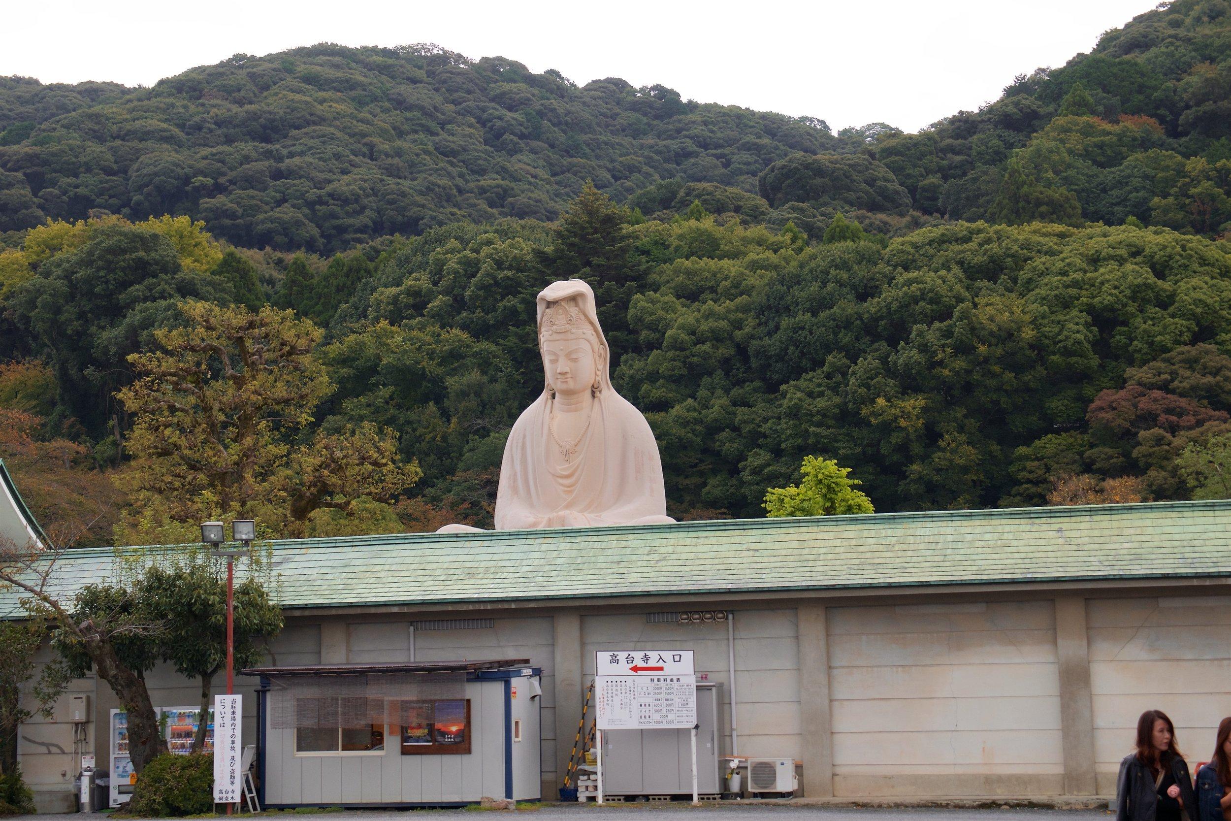 Ryozen Kannon Temple