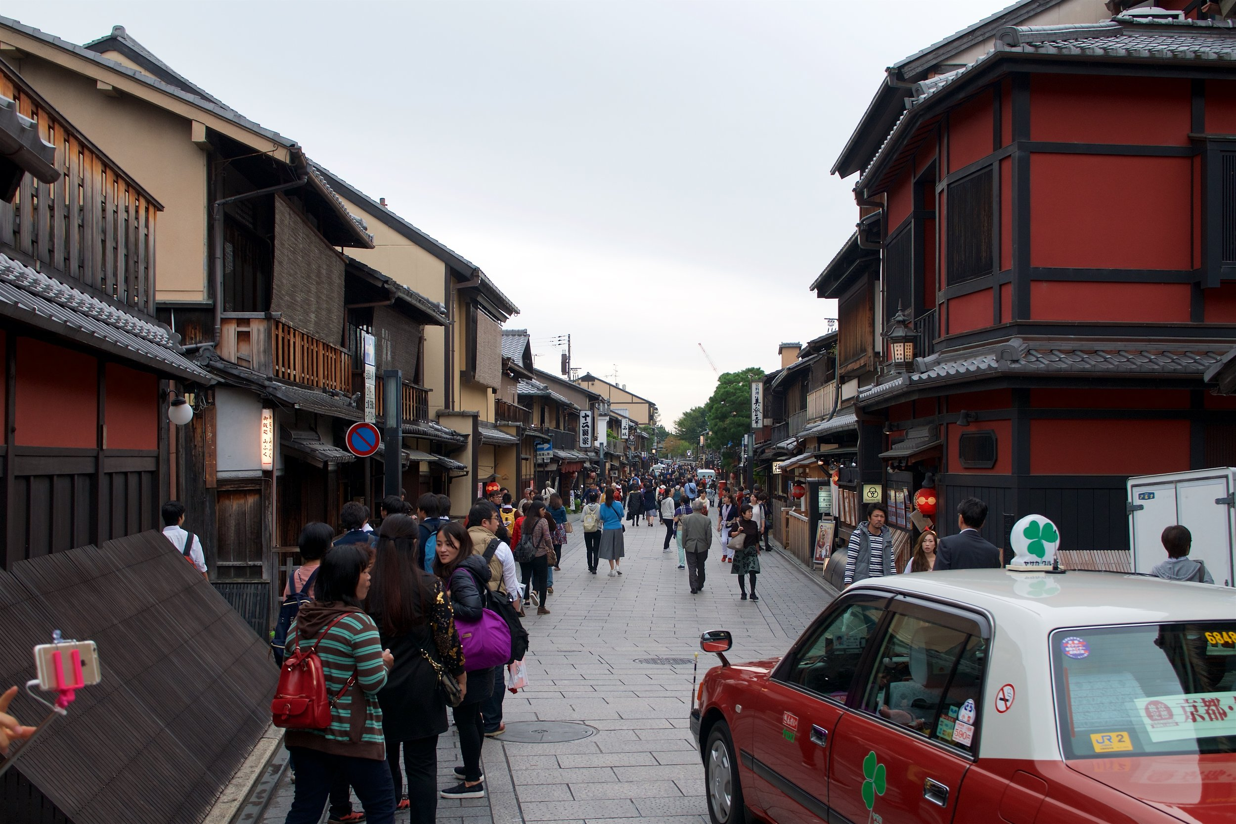Hanamikoji Dori in Gion