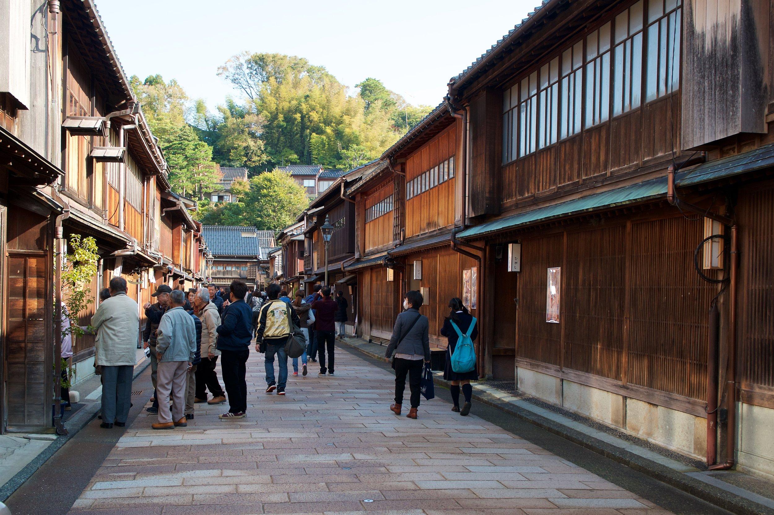 Higashi Chayagi District