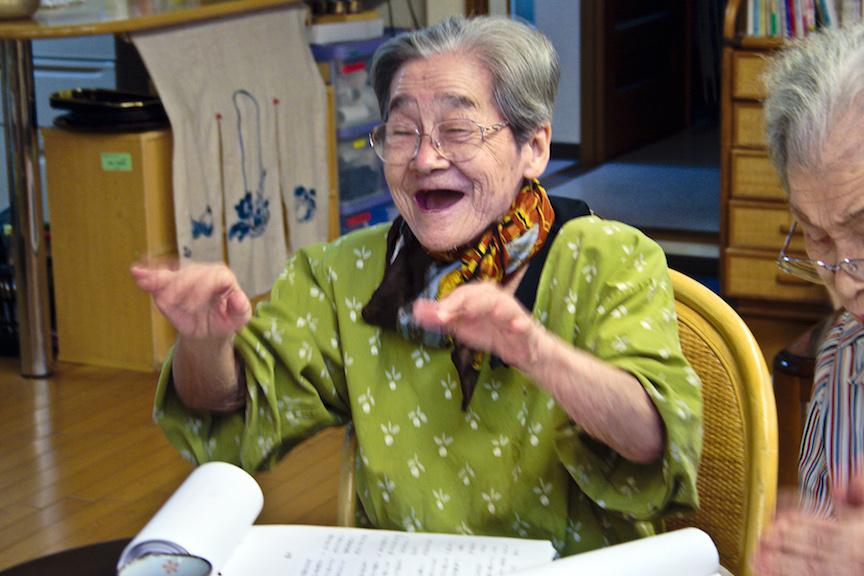 © 2004 Cathy Greenblat, Mrs Morimoto Singing ,  Japan