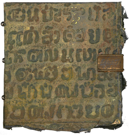 """© 2010 Dorothy Simpson Krause.  Explorations  was created during a trip to Egypt in 2010. Dorothy carried with her, a small book made with paper aged by crumpling and staining with tea, coffee and walnut ink. 6""""x5.5"""", 24 pages."""