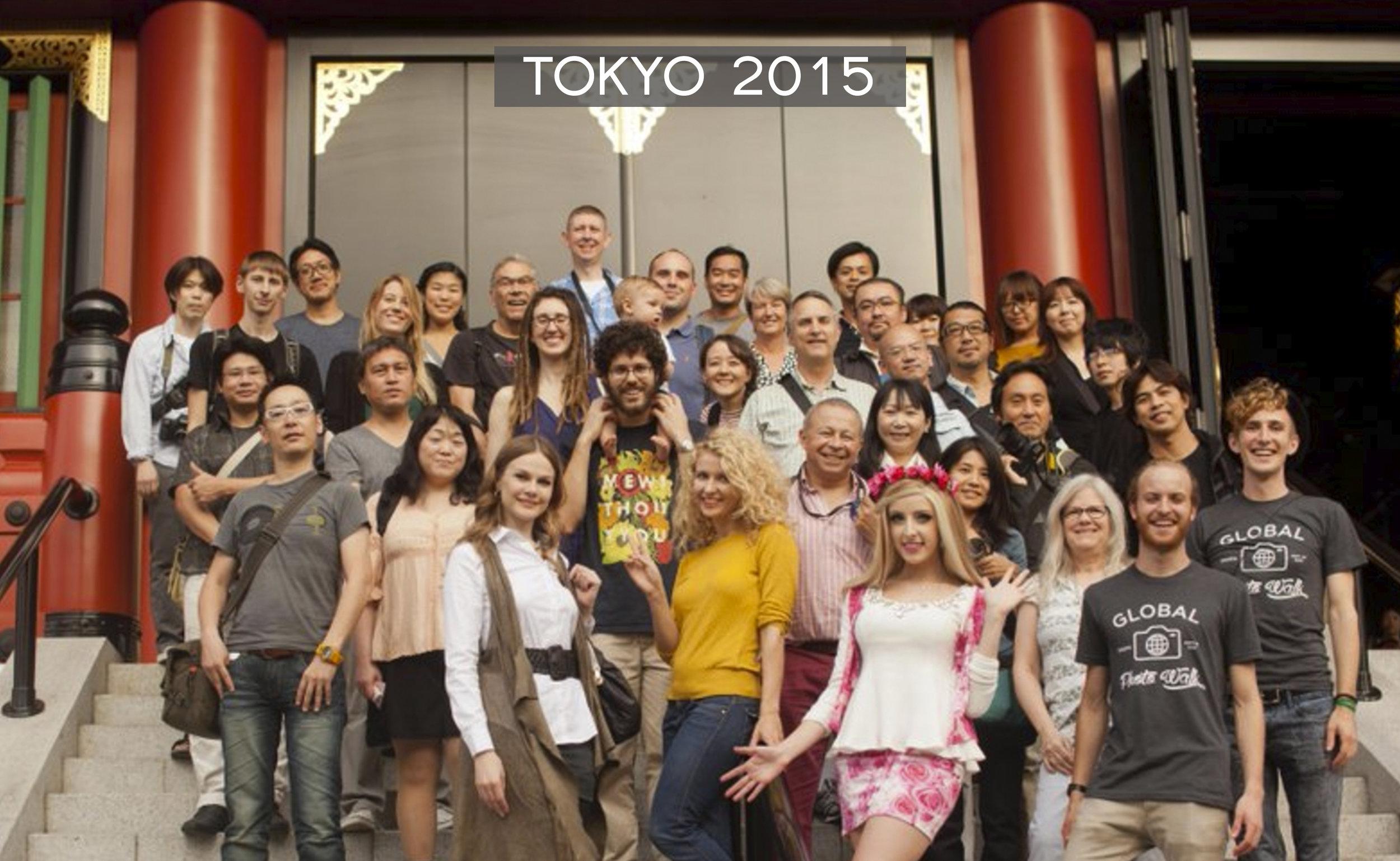 Tokyo 2015.jpg