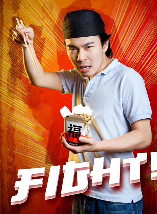 IMG_8284_Fight
