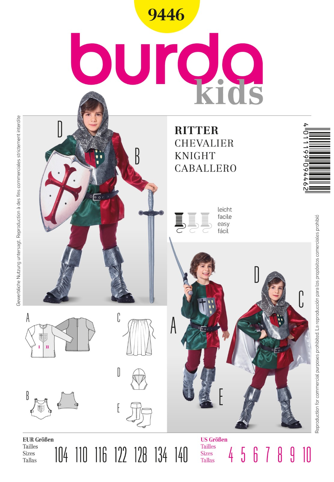 knight pattern.jpg