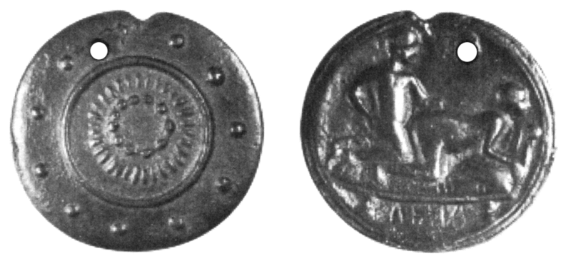 Roman coin, called  Spintria.  Some claim that these were used as vouchers for sexual favors from prostitutes.  Image Courtesy of Wikimedia Commons.