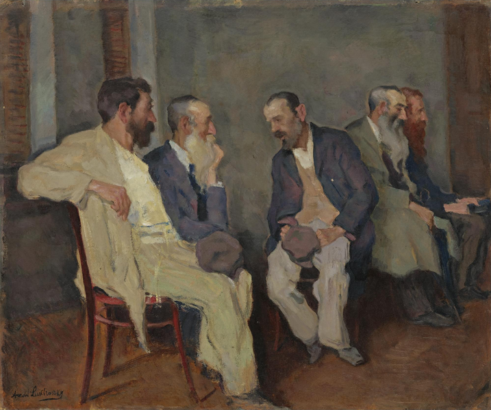The Conversation  by Arnold Borisowich Lakhovsky (courtesy of Wikimedia Commons).