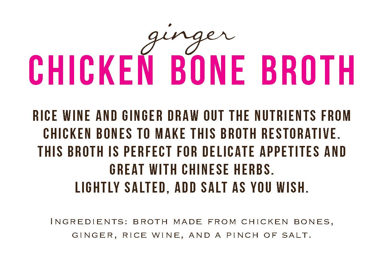 130630 Chicken Bone Broth.jpg