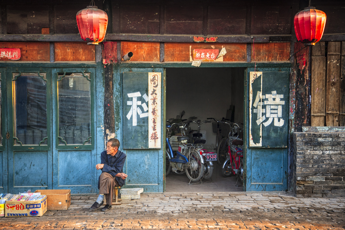 Reznicki_China_04.jpg