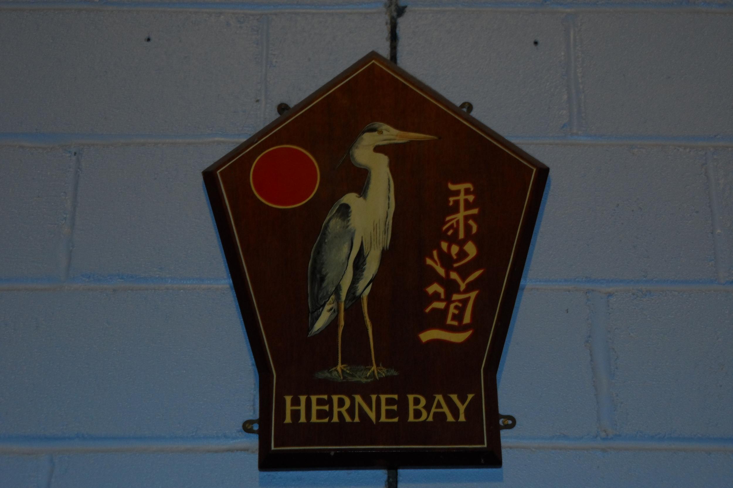 The Herne Bay Judo Logo