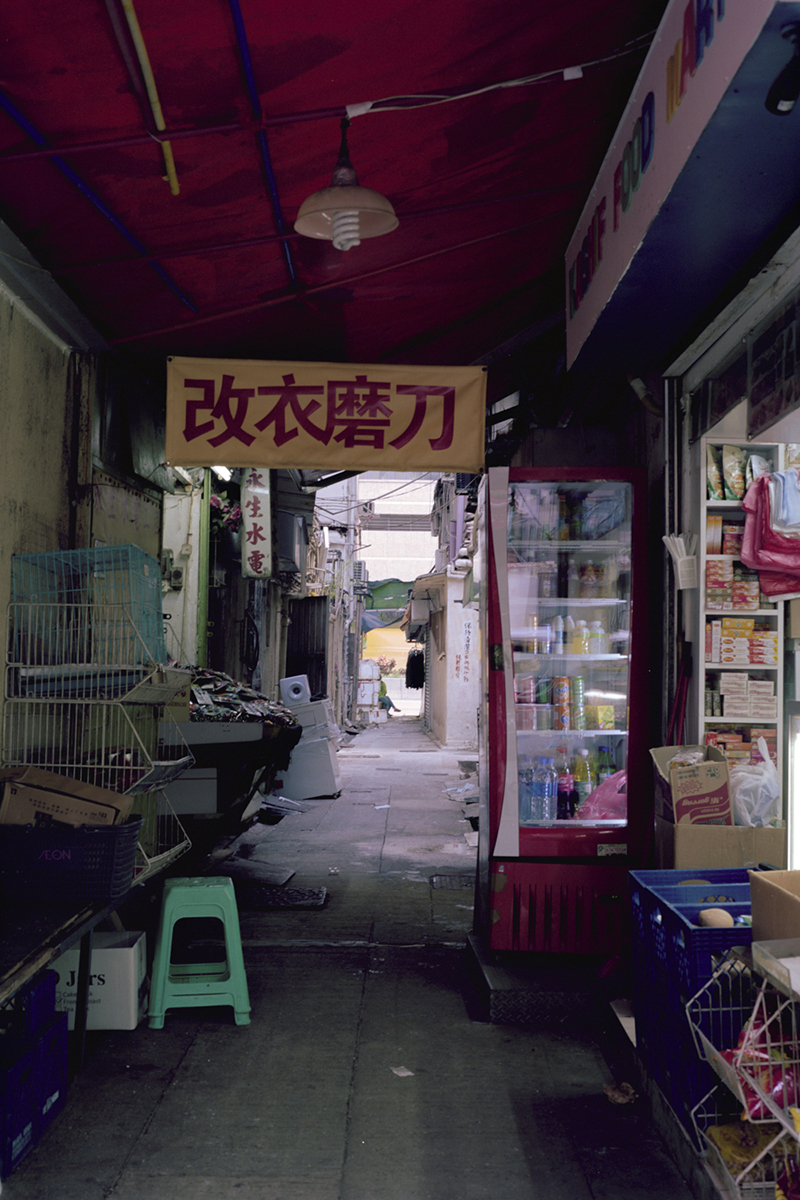 Ajay Malghan_Hong Kong Alleys_11.jpg