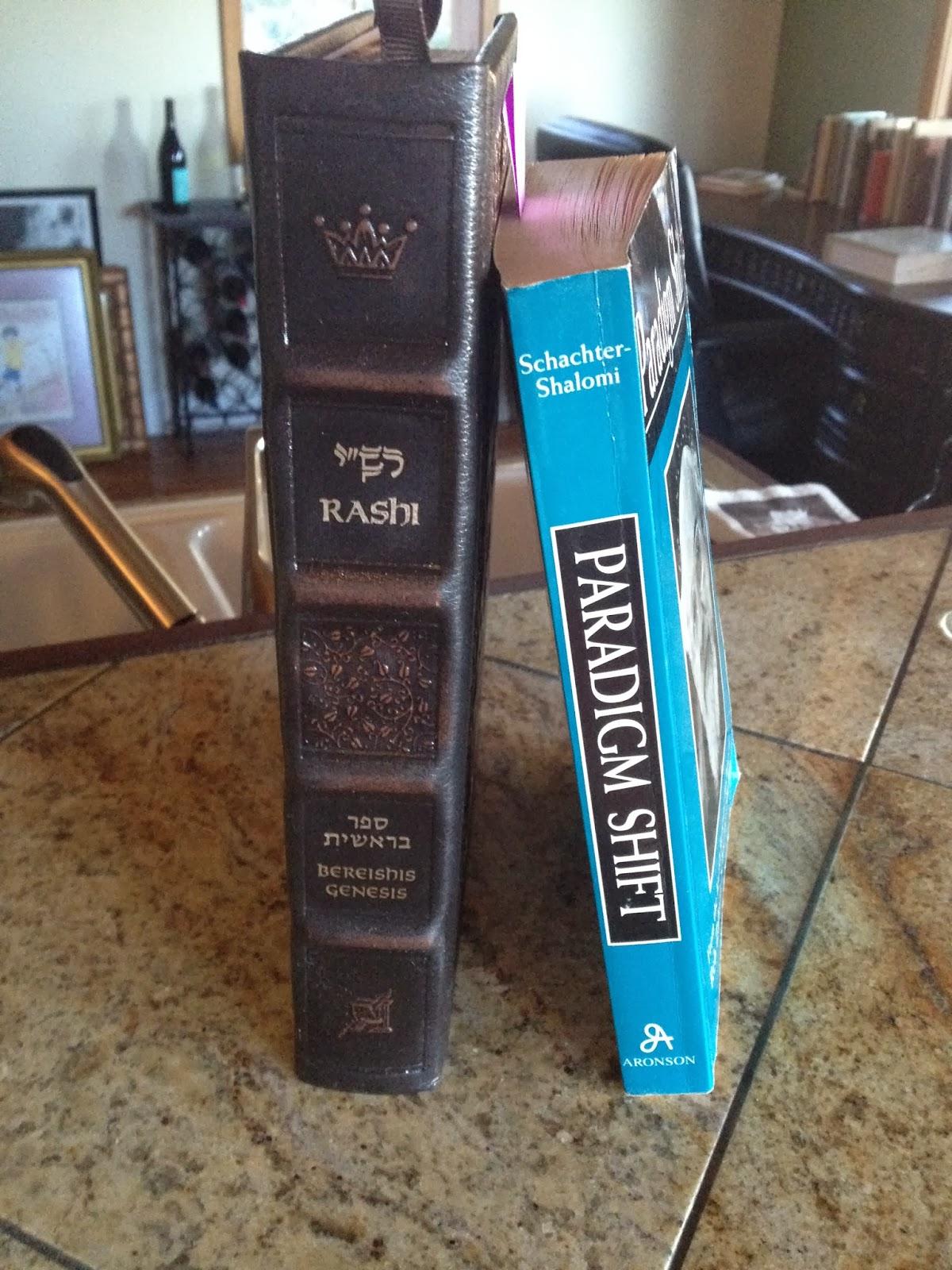 Books+juxtaposition.JPG