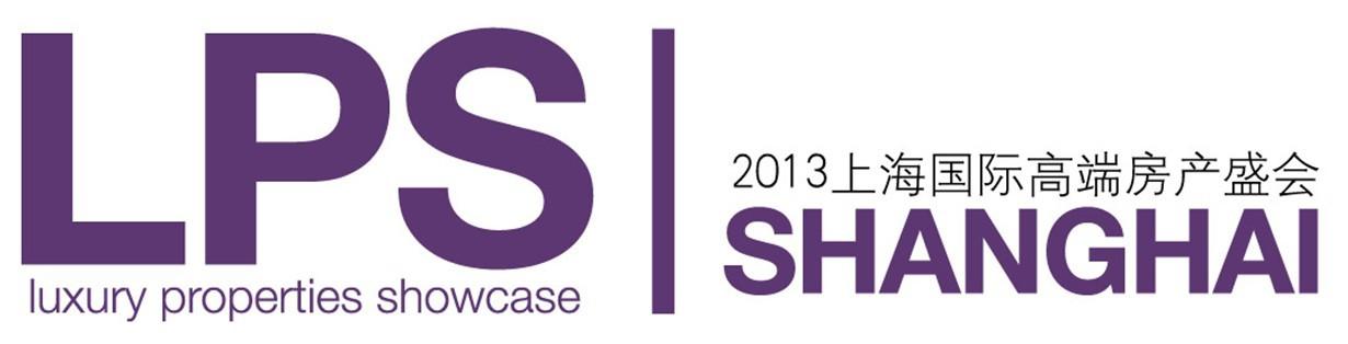 2013 LPS SH logo.jpg