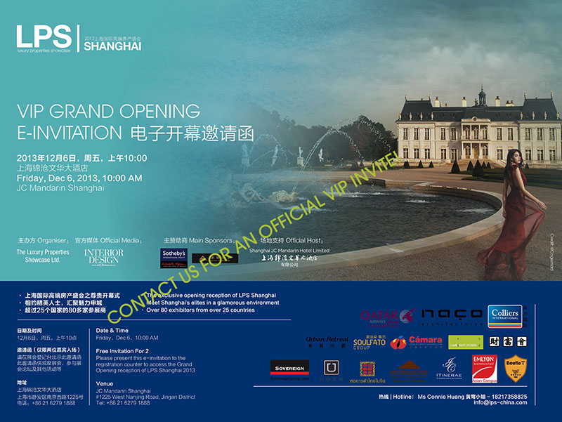 Obtain a VIP Invite to the Grand Opening on December 6th, 10AM. Contact Annie at: +86 21 5108 0567 annie@limelightstudio.cn