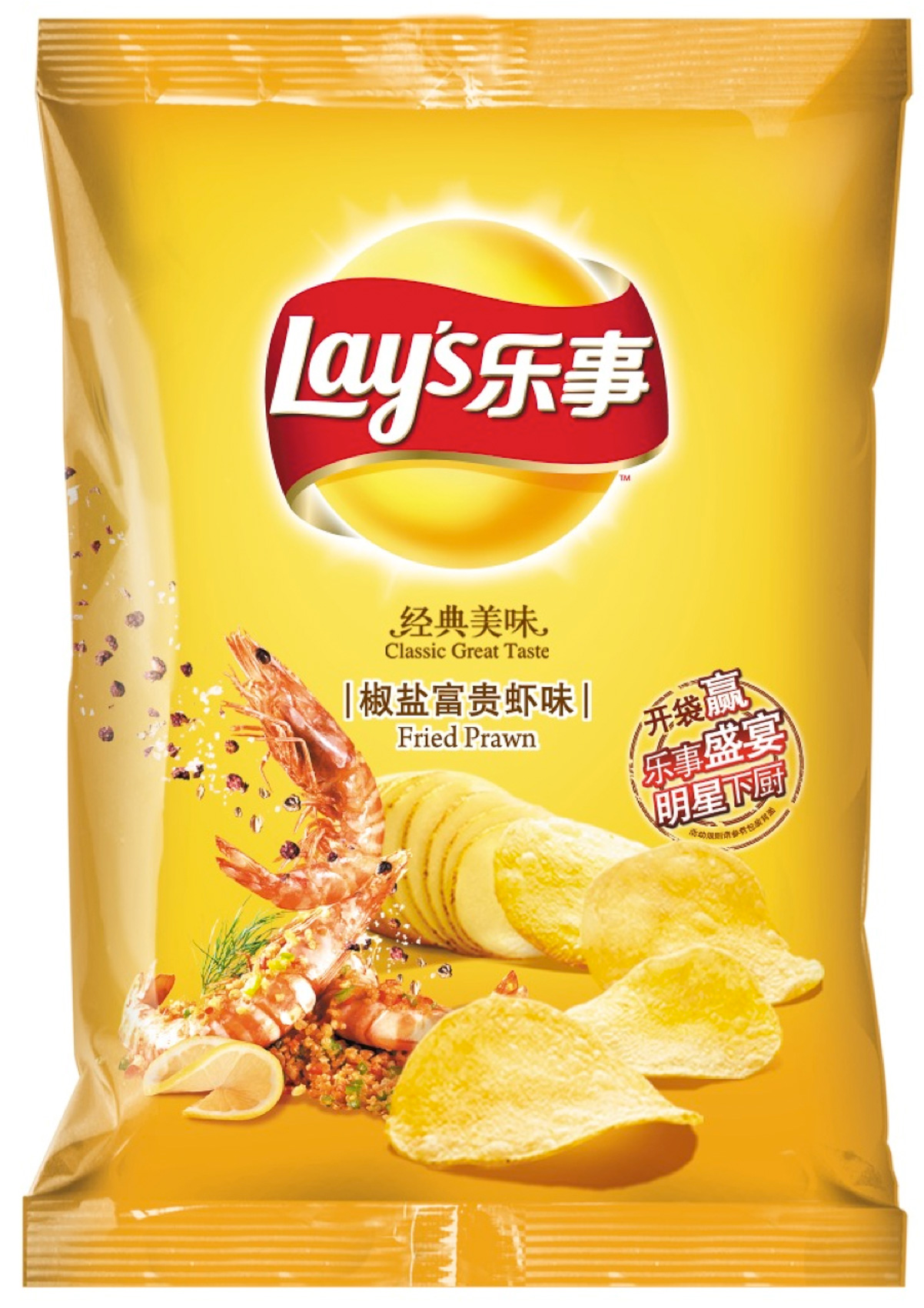 20120209_lay's_shrimp.jpg
