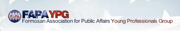 FAPA YPG banner.jpg