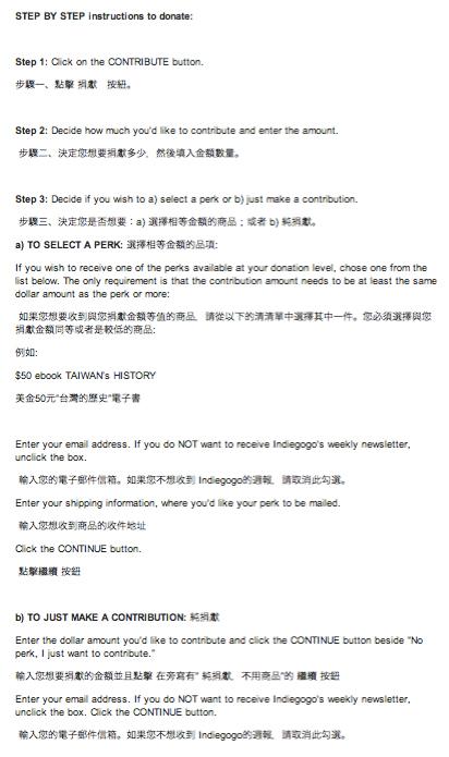 Chinese translation screenshot-5.jpg