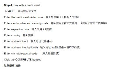 Chinese translation screenshot-6.jpg