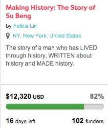 Making History-over 12K- 80 percent- 12.10.13.jpg