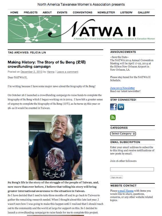 NATWA2 post about making history-1.jpg