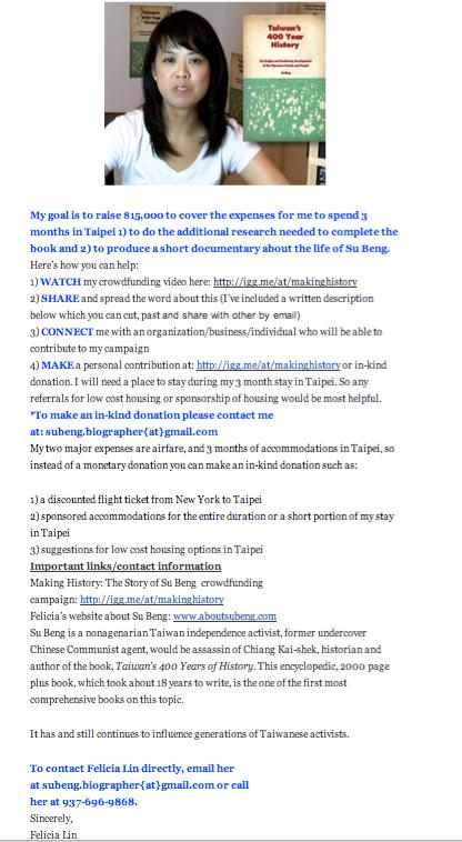 NATWA2 post about making history-2.jpg