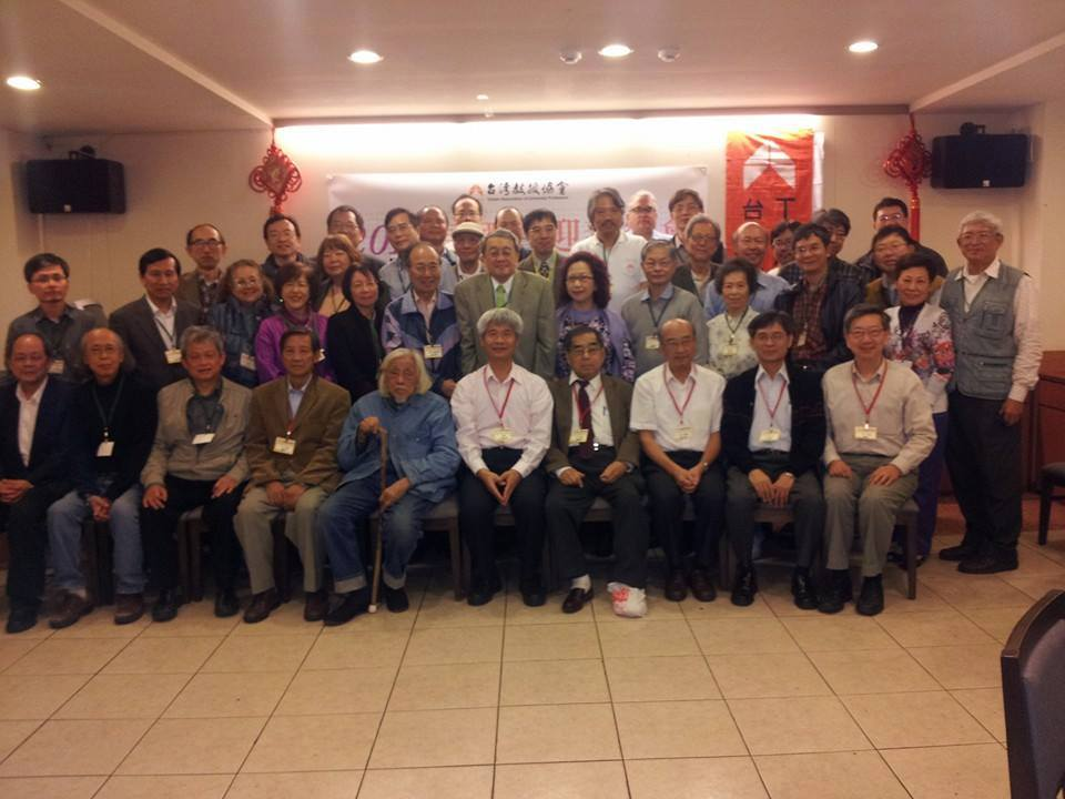 A group photo taken at the end of the Taiwan Association of University Professors luncheon on March 1, 2014. Photo courtesy of: 許文輔 .