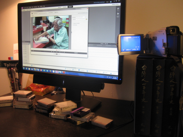 My workstation with my Sony Handycam miniDV recorder. On the computer screen isdigitized footage of Su Beng (in August 2005) at his noodle shop in near the Ikebukuro train stop in Tokyo, Japan.