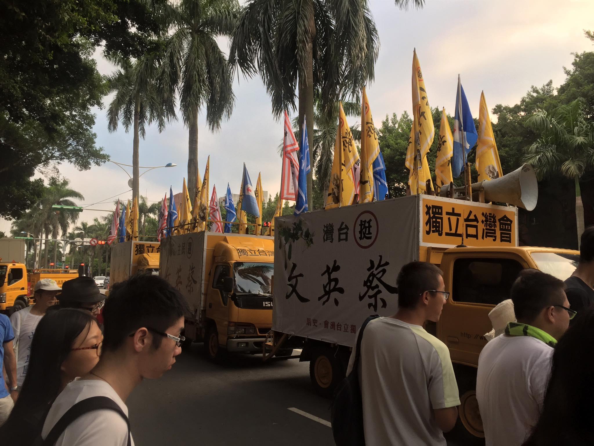 Photo courtesy of:陳柏瑜