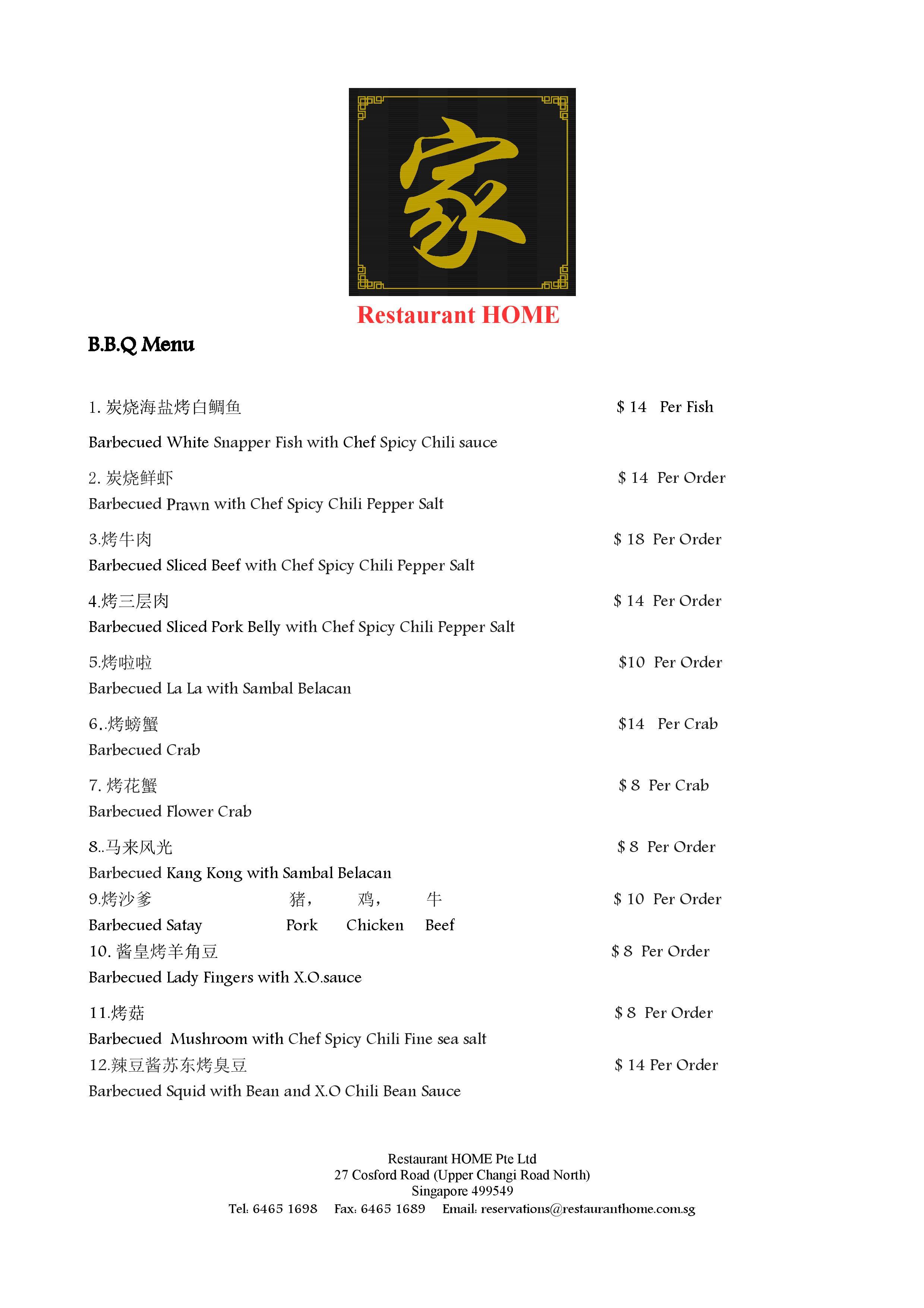 BBQ Menu-page-001.jpg