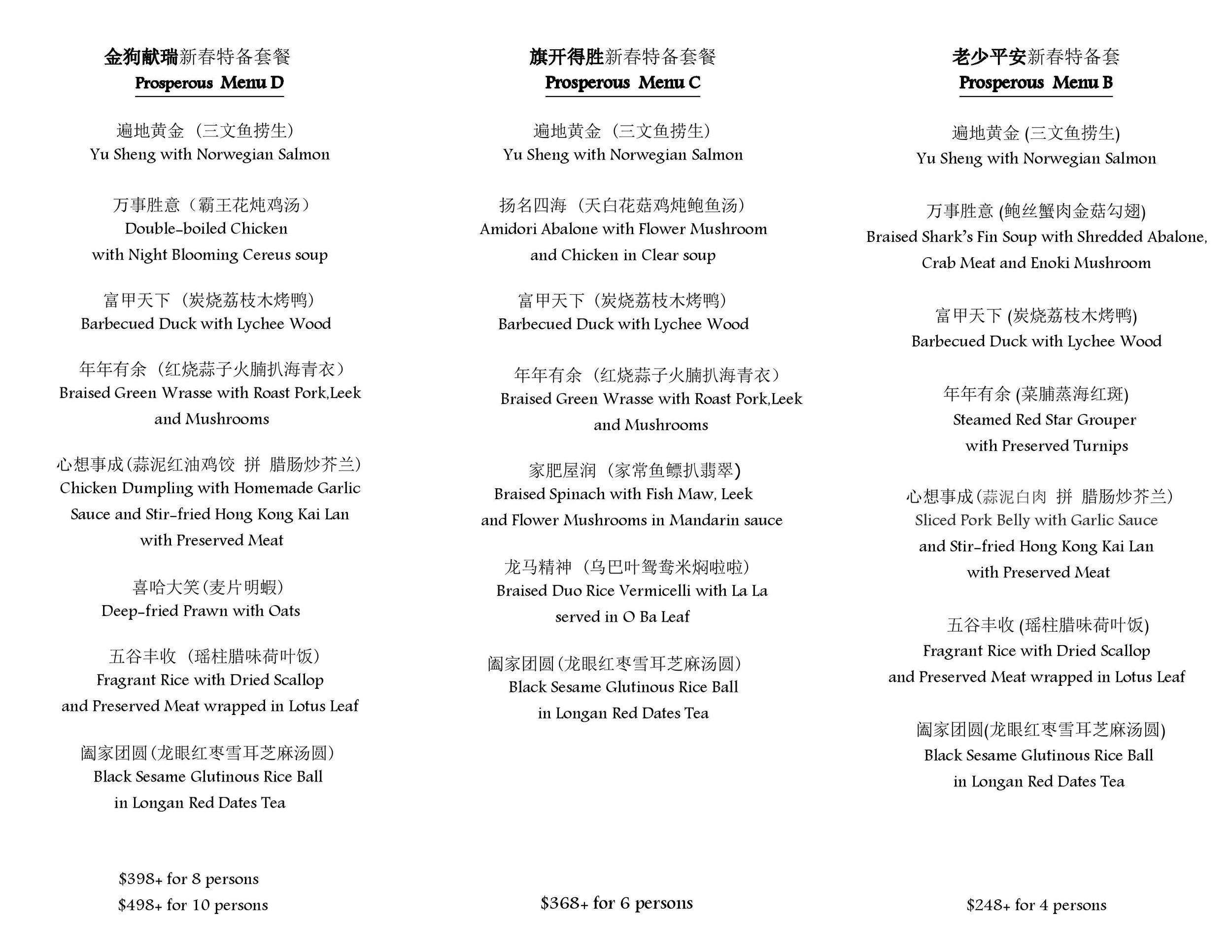 2018 CNY set-page-002.jpg