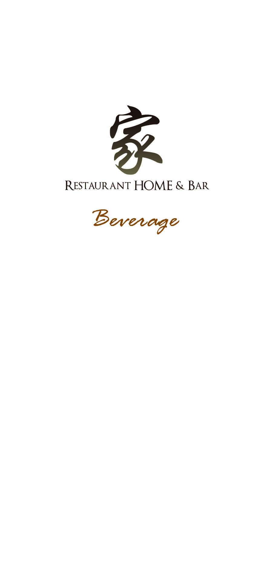 AP16_Jia_Beverage Menu5.jpg
