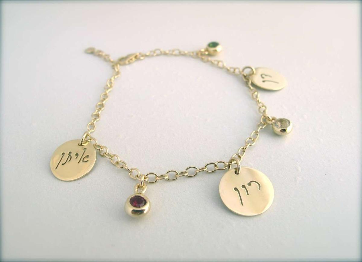 Hebrew Mother's Bracelet