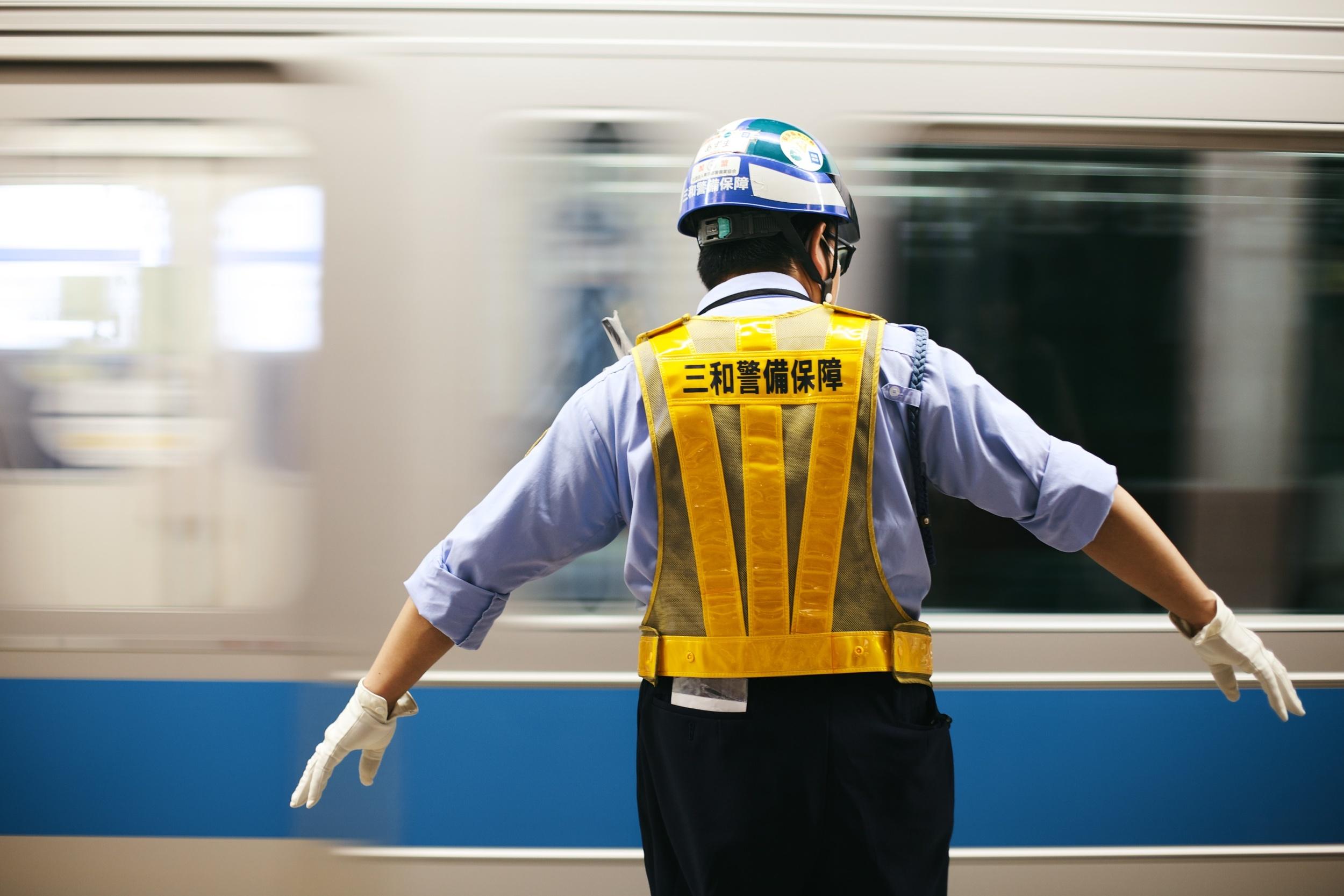 tokyo-041.jpg