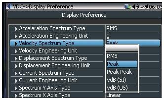 Figure 3: Display Preference Setup