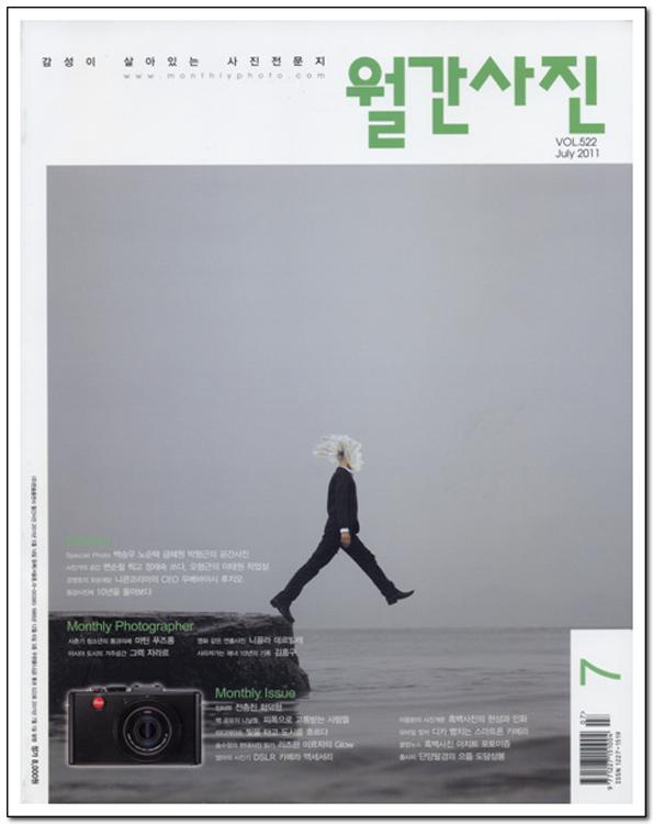 Korean_7cover.jpg