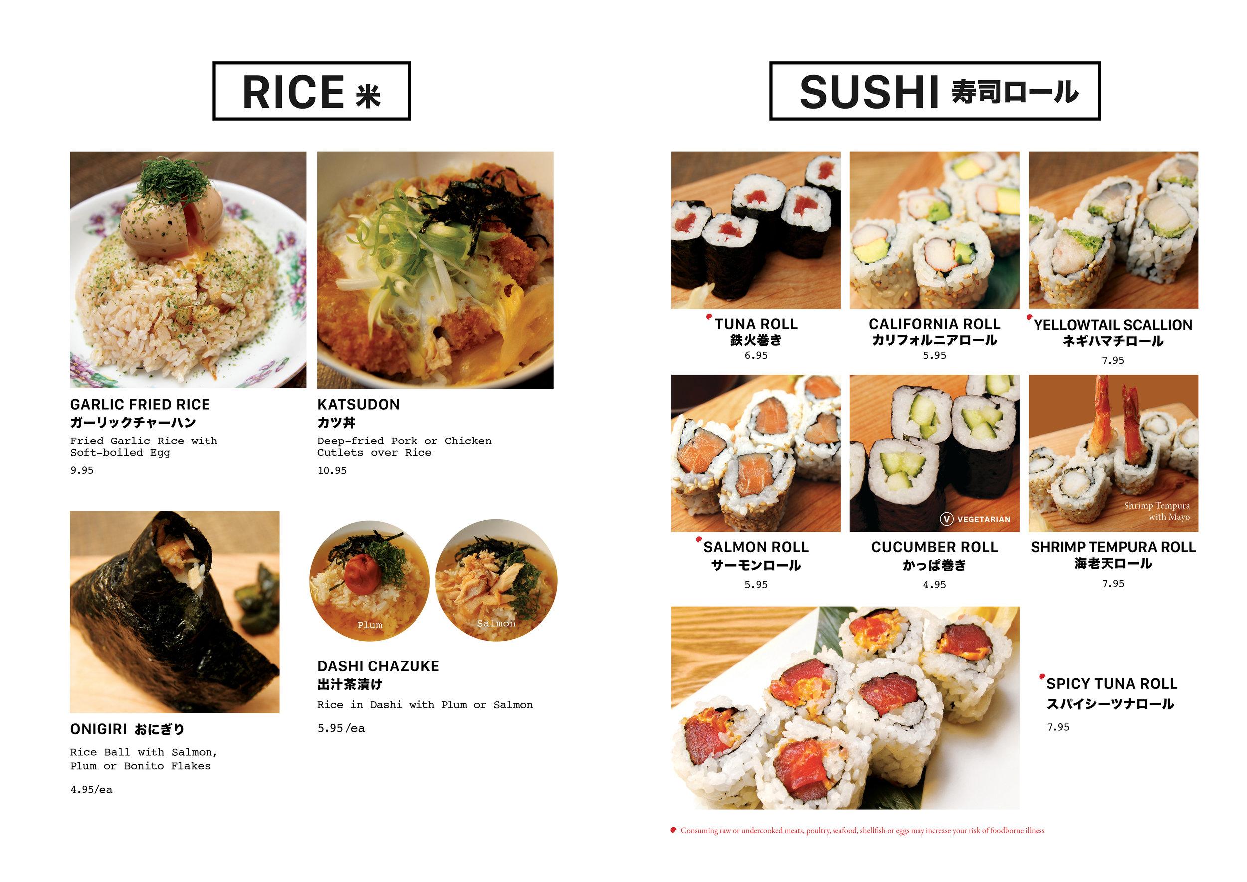 mew dinner 071819b5.jpg